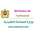 MINISTERE DE L'ARTISANAT